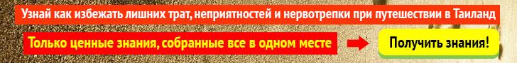 Горизонтальный 728x90 (красный)
